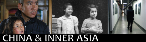 AAS Films China and Inner Asia