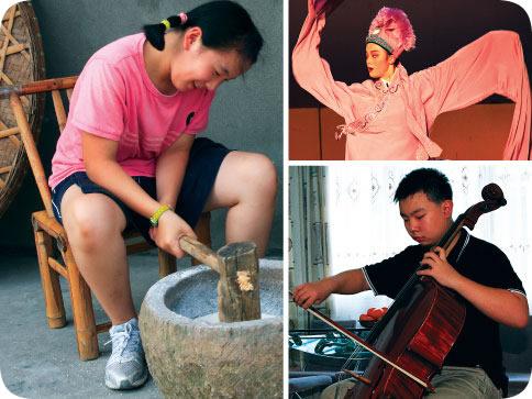 Children of Hangzhou