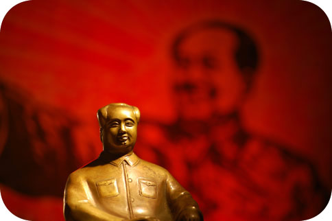 Making Mao